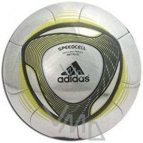 DÁREK Adidas fotbalový mini míč 1 kus
