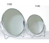 Abella Zrkadielko okrúhle zväčšovacie 12,1 cm 1140