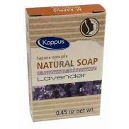 KAPPUS toaletní mýdlo 13,5g NATRUE 3-1420 Levandule  4206