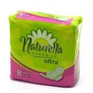 Naturella Ultra Maxi s heřmánkem intimní vložky 8 ks